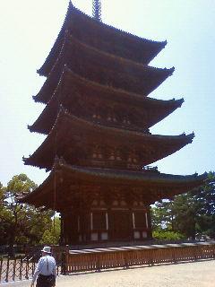Imo_koufukuji3