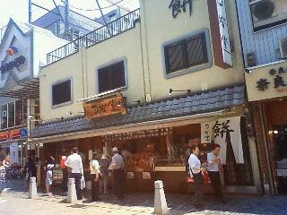 Imo_nakatanido1
