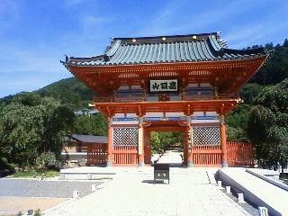 Imo_katsuouji2