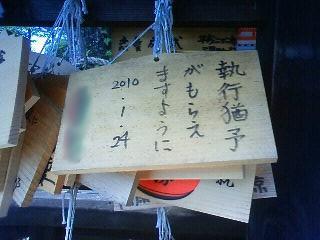 Imo_katsuouji9