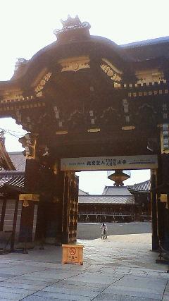 Imo_nishihonganji1