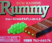 Imo_rummy2