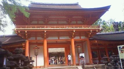 Imo_kasuga4