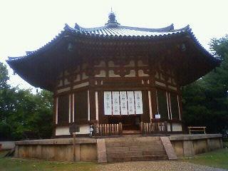 Nara103113