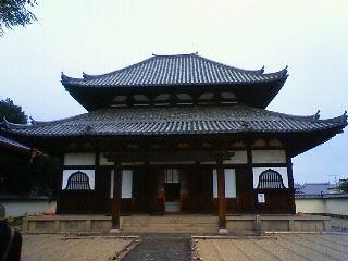 Nara10317