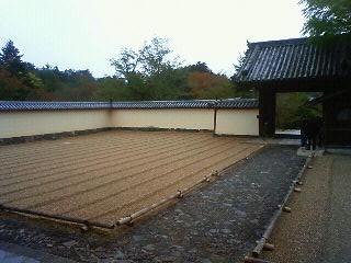 Nara10318