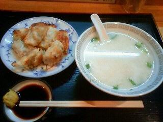 Imo_amihiko1
