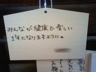 Imo_takahama3
