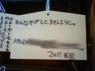 Imo_takahama4