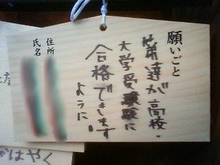 Imo_takahama5