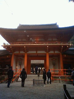 Imo_kasuga1