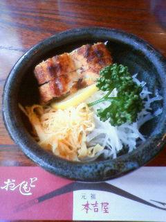 Imo_motoyoshiya2
