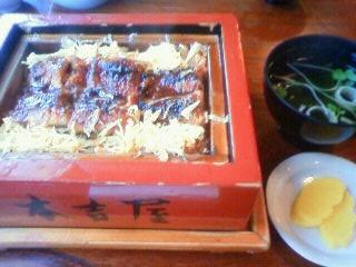Imo_motoyoshiya3