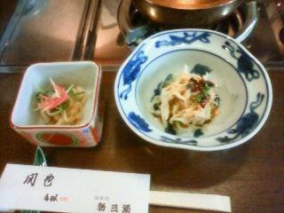 Imo_shinmiura2