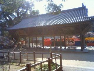 Imo_dazaifu9
