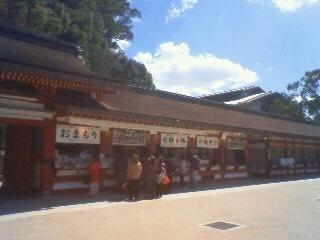 Imo_dazaifu12