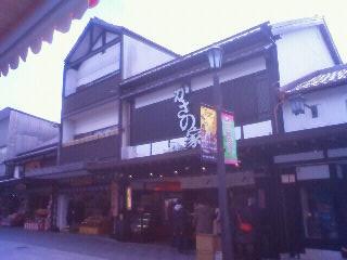 Imo_kasanoya2