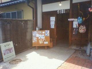 Imo_sisi1