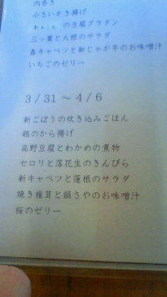 Imo_kuruminoki3