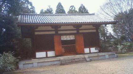 Imo_kairyuoji3
