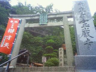 Imo_chikubu2