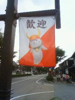 Imo_hikone01