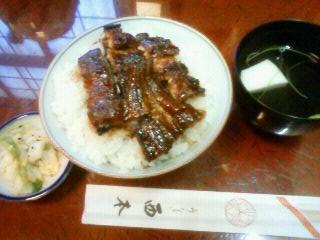 Imo_nishimoto