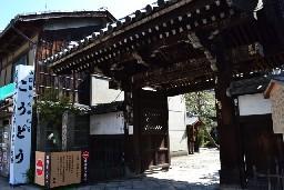 Imo_kyoto04272