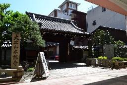 Imo_kyoto04273