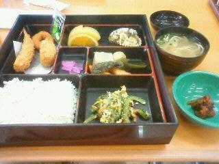 Imo_okinawa4