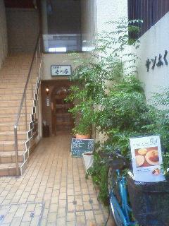 Imo_yoshikawa1