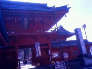 Imo_chuzenji3
