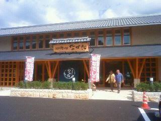 Imo_saigoku1_2