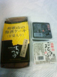 Imo_saigoku1_7