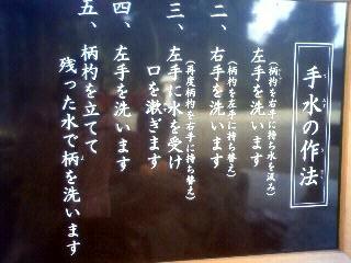 Imo_kashihara4
