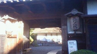 Imo_inuyama4