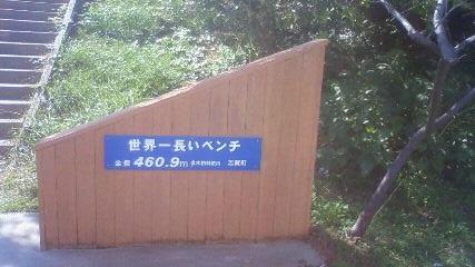 Imo_kanazawa18