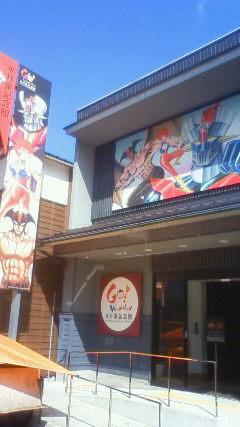 Imo_kanazawa7