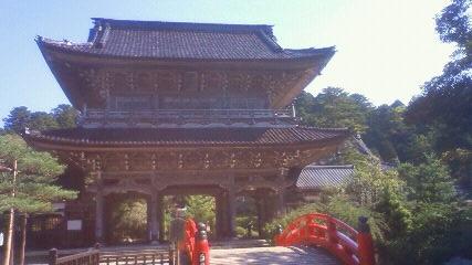 Imo_kanazawa9