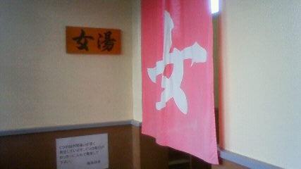 Imo_sunayu3