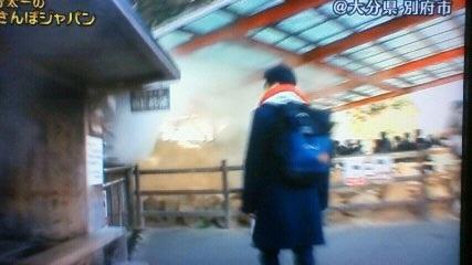 Imo_jigoku8