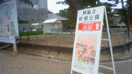 Imo_kofuku1