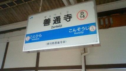 Imo_zen1