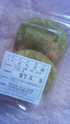 Imo_zuto6