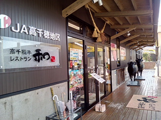 Imo_nagomi1