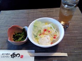 Imo_nagomi2