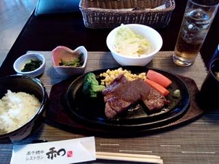 Imo_nagomi3