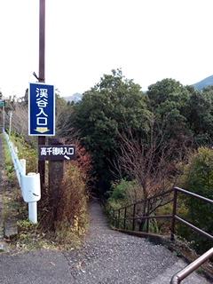 Imo_takakyo3