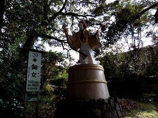 Imo_iwato10