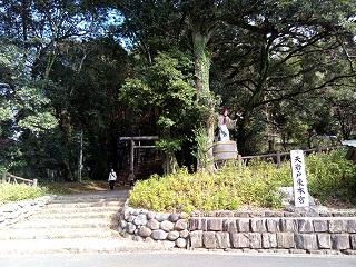 Imo_iwato9